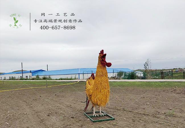稻草工艺品公鸡造型