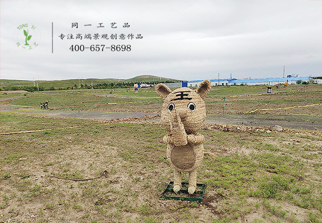 稻草工艺品十二生肖虎造型