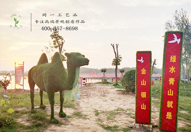 仿真绿雕骆驼组合造型