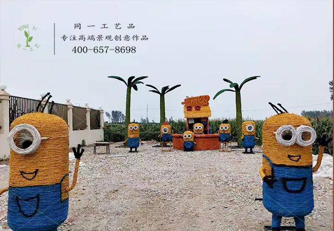 湖北美丽乡村稻草工艺品小黄人组合造型现场安装
