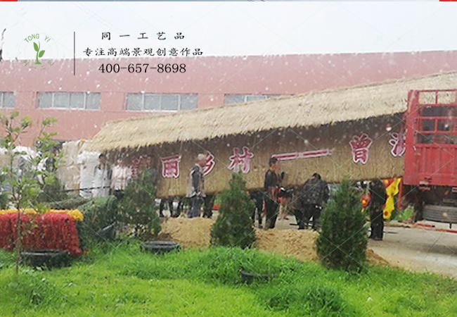 湖北美丽乡村大型稻草工艺品发货