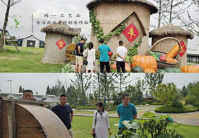 南京景区丰收节现场规划