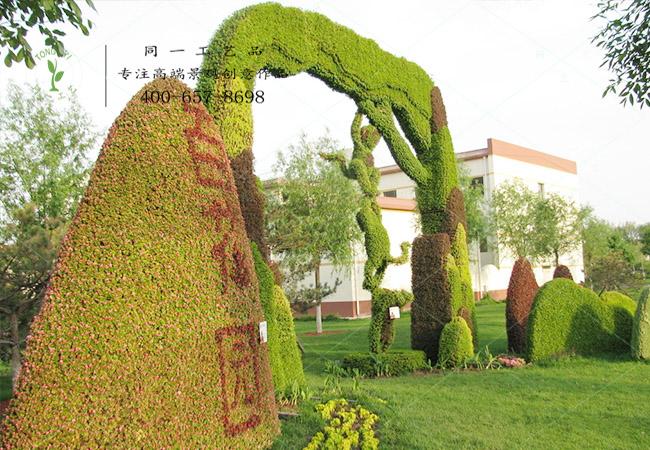 植物绿雕猴子捞月场景造型