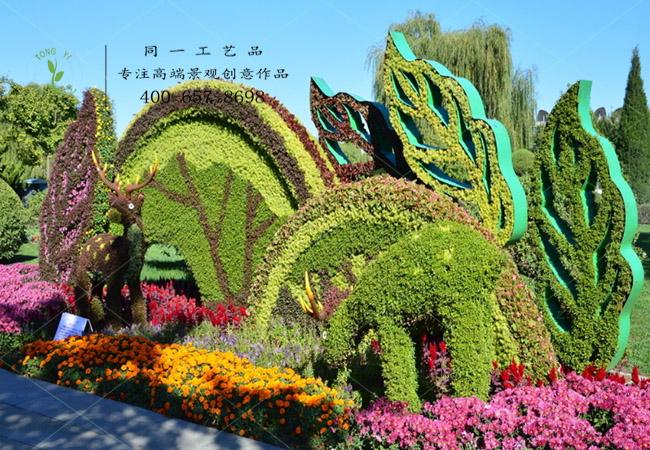 植物绿雕森林物语造型