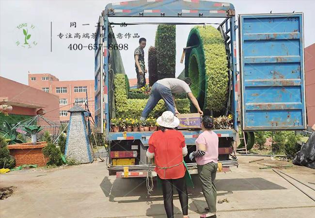 北京植物绿雕造型建党主题