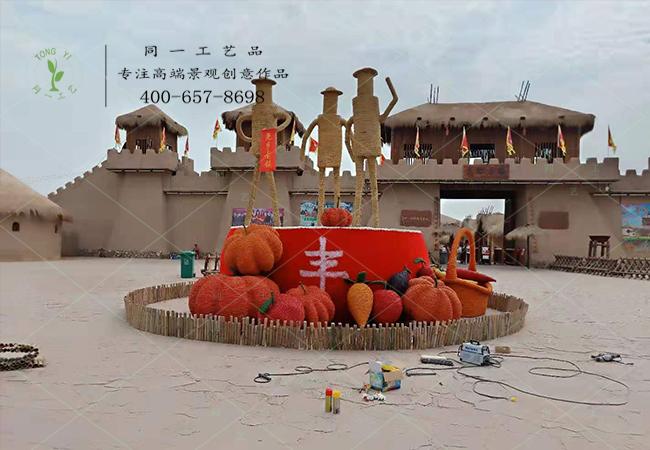 稻草工艺品丰收节立体造型