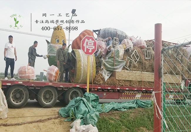 北京稻草工艺品迷宫现场卸货