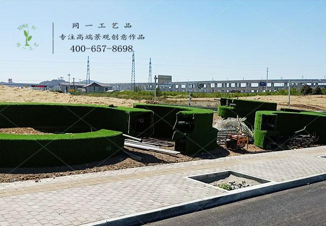 巢湖biwei95大型立體花壇慶國慶造型施工現場