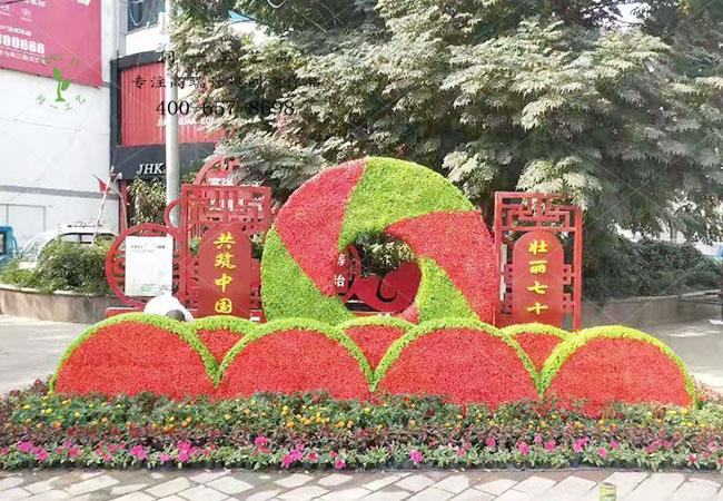 biwei95立體花壇國慶造型