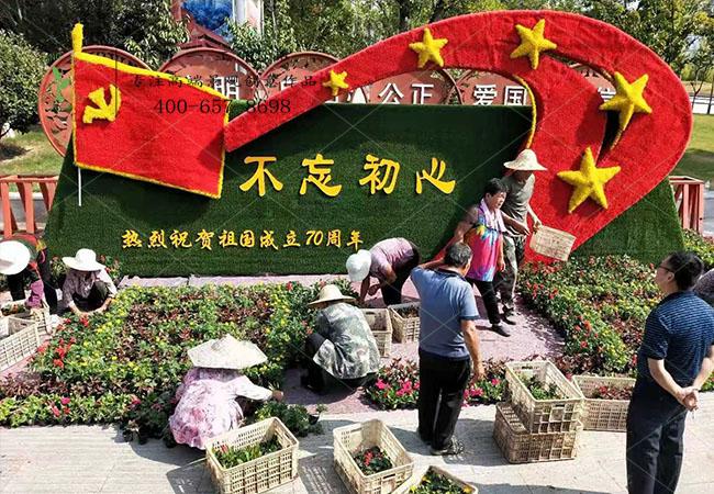 慶祝祖國成立70周年biwei95造型裝飾現場