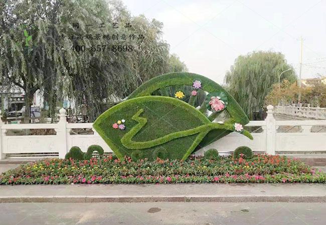 仿真绿雕扇形立体花坛造型