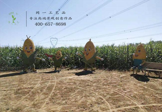 稻草工艺品玉米场景造型