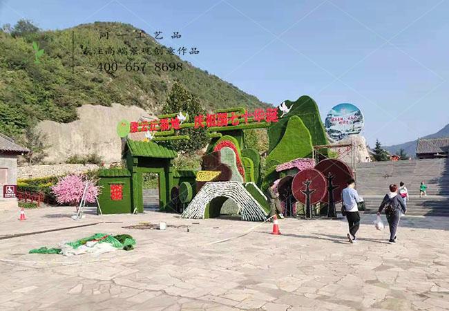 山西雲丘風景區biwei95大門案例賞析