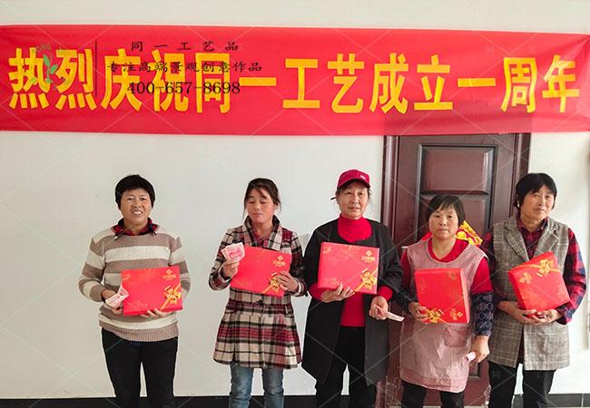 w88官网登录一周年庆