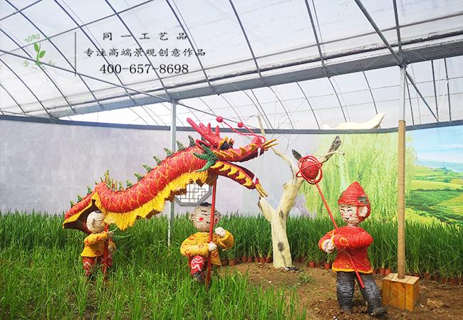 稻草工艺品草雕舞龙造型
