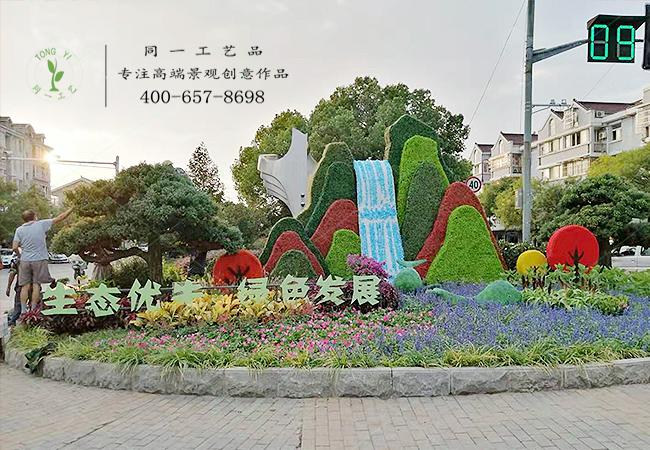 仿真绿雕主题立体花坛造型