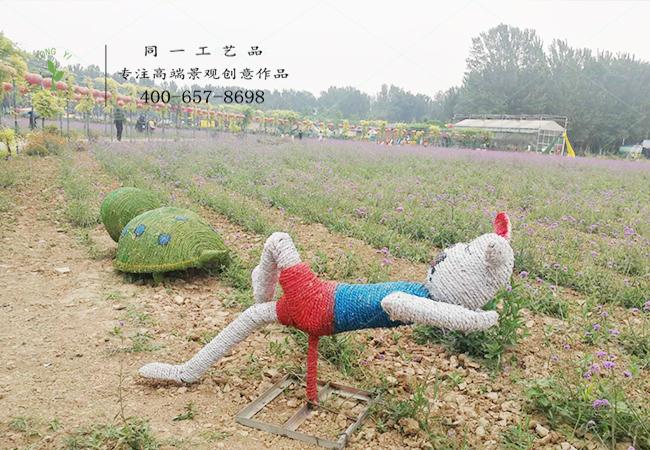 稻草万博体育APP官方网龟兔赛跑造型案例图